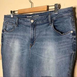 Old Navy Jeans - 🔥Patchwork Old Navy Rockstar Skinny Jeans